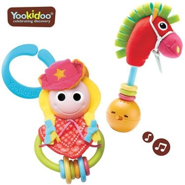 Bilde av Yookidoo Giddy Up Gal Play Set