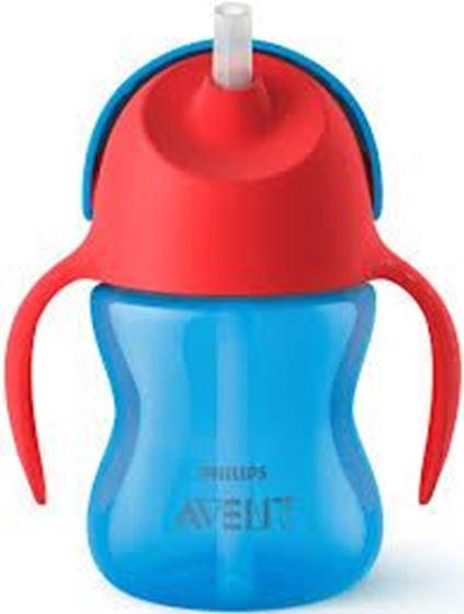 Bilde av Philips Avent Straw Cup 200 ml Blå/Rød